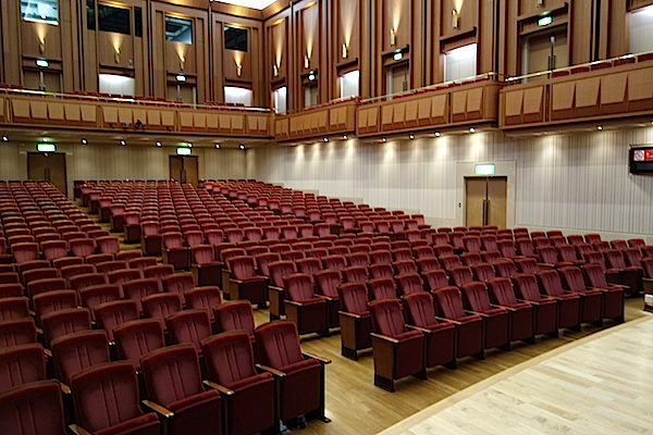 Hamarikyu Asahi Hall, Tokyo