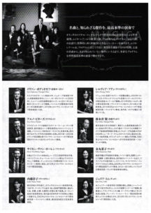 Flyer Tokyo Musica Reale Concerts 20&21 November 2018 (Photos: Eduardus Lee)
