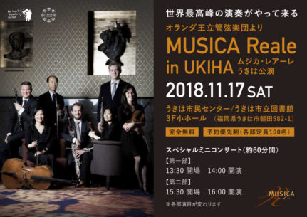Flyer Ukiha Musica Reale Concerts 17 November 2018 (Photo: Eduardus Lee)